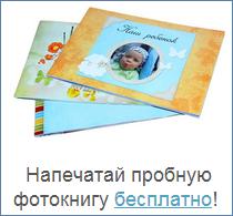 http://pickbook.ru